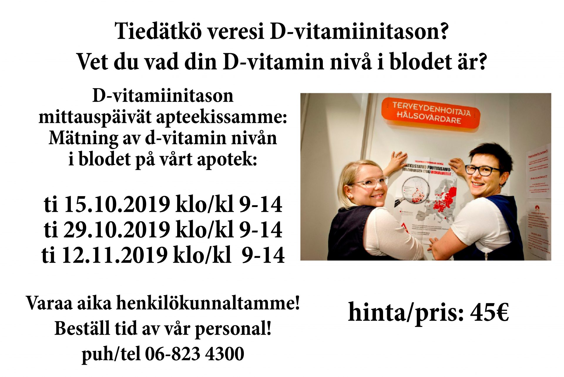 d-vitamiinikotisivu